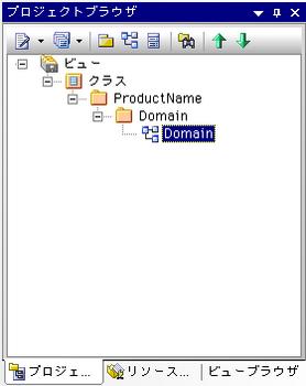 20080531-05プロジェクトブラウザで確認.png