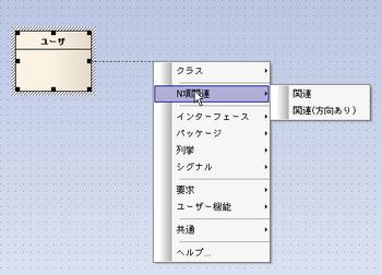 20080531-09新規要素の追加はマウス4.png