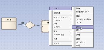 20080531-12新規要素の追加はマウス7.png