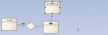 20080531-13新規要素の追加はマウス8.png